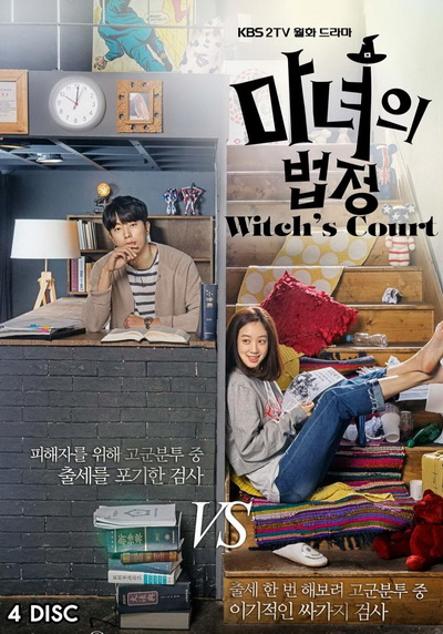 Witch's Court Complete EP01-EP16 จบ