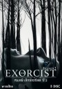 THE EXORCIST SEASON 2 (EP.1-EP.10 จบ)