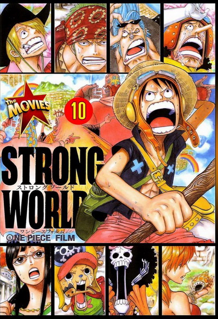 One Piece The Movie 10 Strong World ตอน ผจญภัยเหนือหล้าท้าโลก