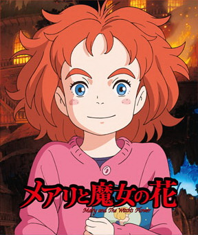 Mary and the Witch's Flower (2017) แมรี่ผจญแดนแม่มด