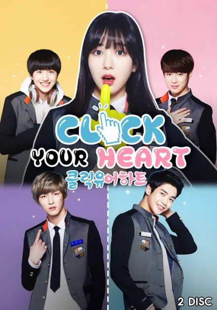 Click Your Heart ( 7 ตอนจบ )
