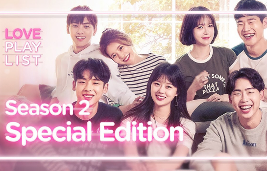 Love Playlist Season 1+Season 2 & Seventeen Special Edition