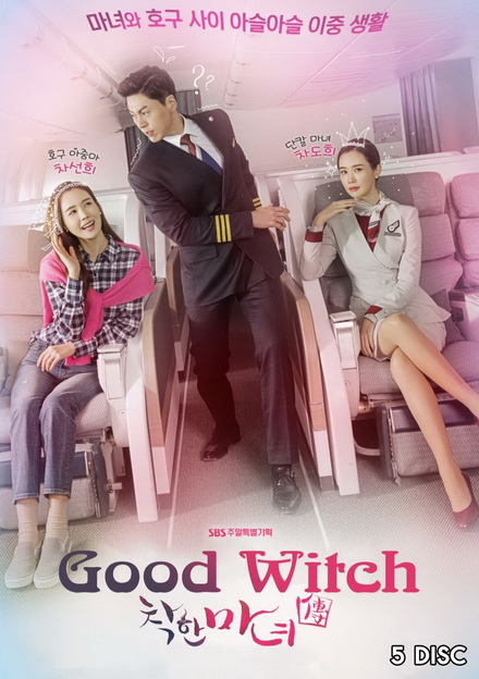Good Witch ( Ep.1-40 จบ)