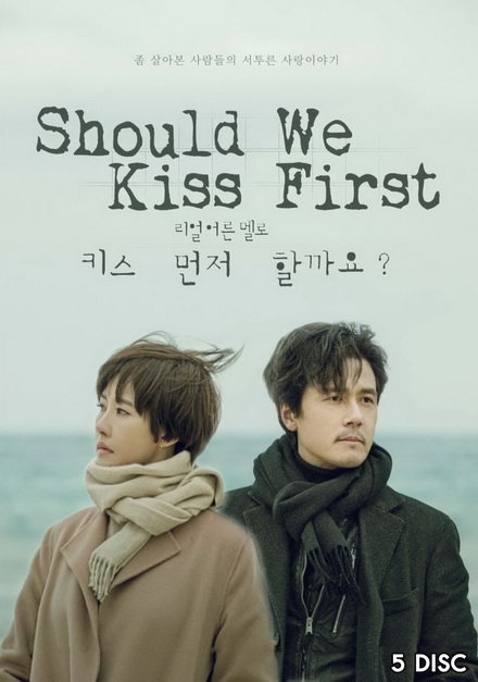 Shall We Kiss First (Should We Kiss First) ตอนที่ 1-40 จบ