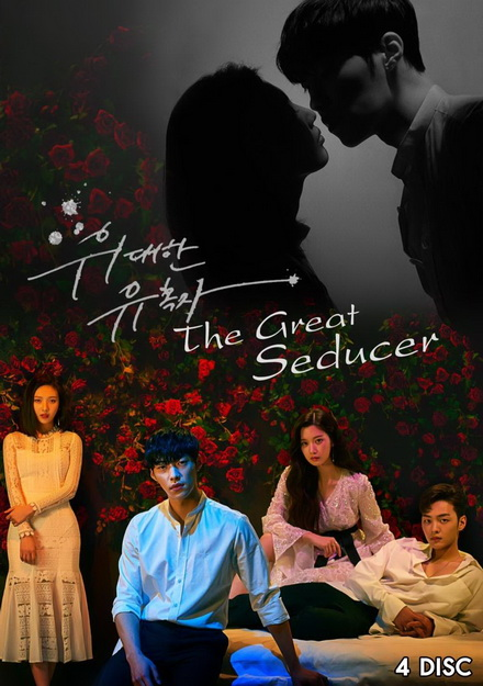 The Great Seducer ( 32 ตอนจบ )