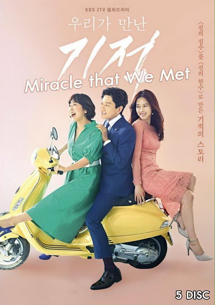 Miracle That We Met ( Ep.01-18 จบ )