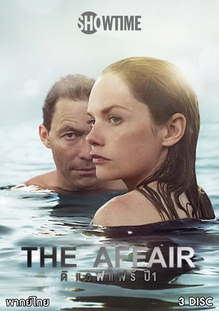 THE AFFAIR SEASON 1 ( 10 ตอนจบ )