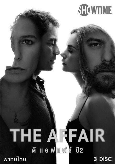 THE AFFAIR SEASON 2 ( 12 ตอนจบ )