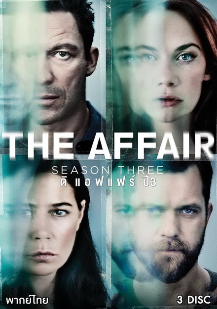 THE AFFAIR SEASON 3 ( 10 ตอนจบ )
