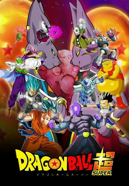 Dragon Ball Super Vol.33 จบ