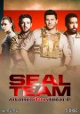 SEAL Team Season 1 ( 22 ตอนจบ )