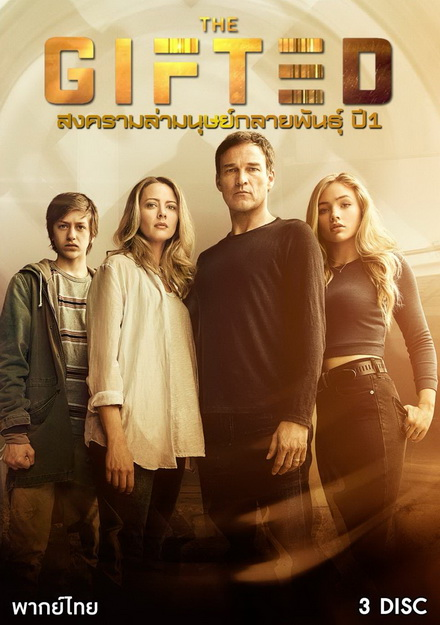 The Gifted Season 1 ( 13 ตอนจบ )