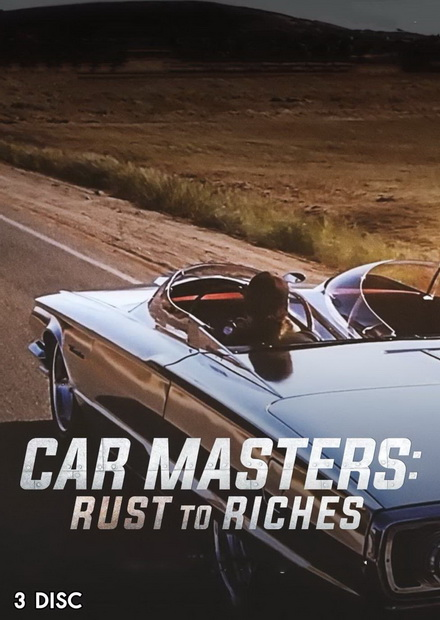 Car Masters Rust to Riches Season 1 ( Ep.1-8 จบ )