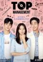 Top Management  ( Ep.1-16 จบ )