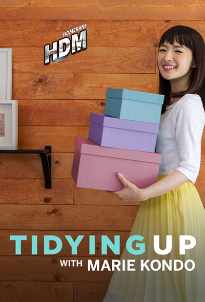 Tidying Up with Marie Kondo Season 1 ( 8 ตอนจบ )    Netffllix