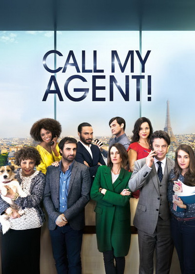 Call My Agent Season  3 ( 6 ตอนจบ )