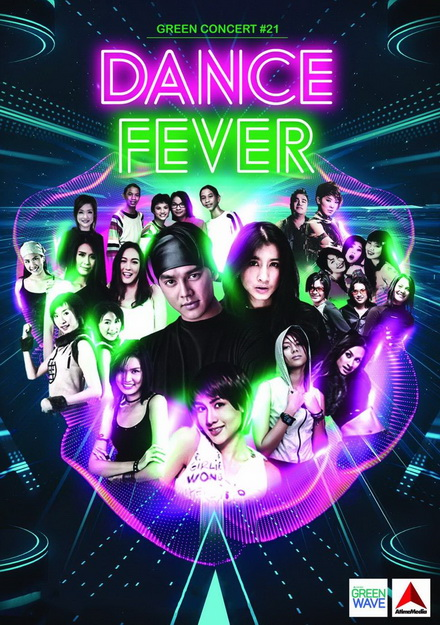 Green Concert 21 Dance Fever Live