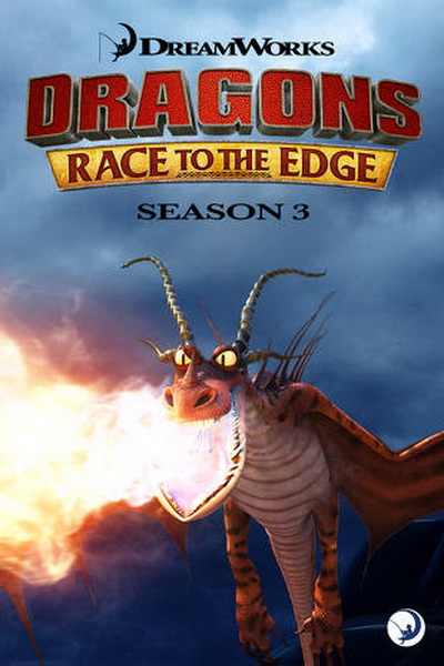 Dragons: Race to the Edge Season 3 ( 13 ตอนจบ 2016 )    Netflix