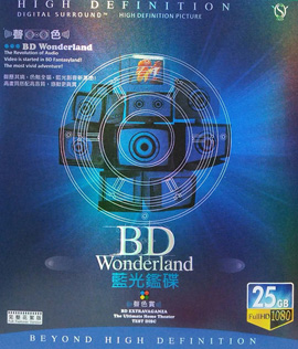 BD Wonderland: BD Extravaganza The Ultimate Home Theater Test Disc