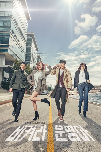 Its My Life ( Ep.1-124 End )