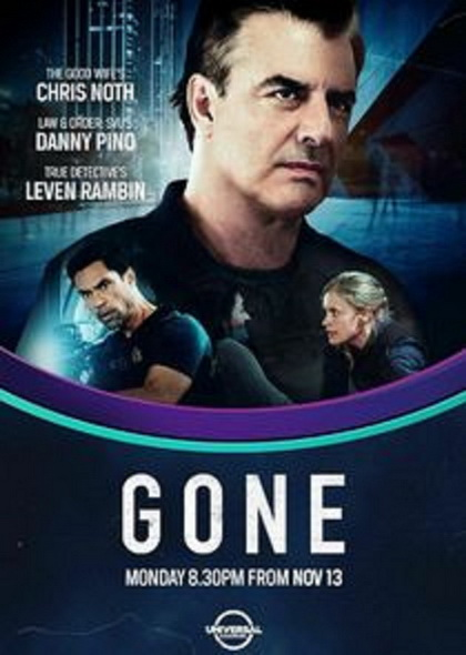 Gone (2017) สืบ ซ่อน หาย Complete ep 1-12 [SONY Channel]