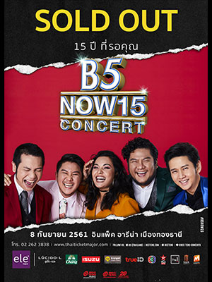 B5 NOW 15 Concert     [ trueID ]