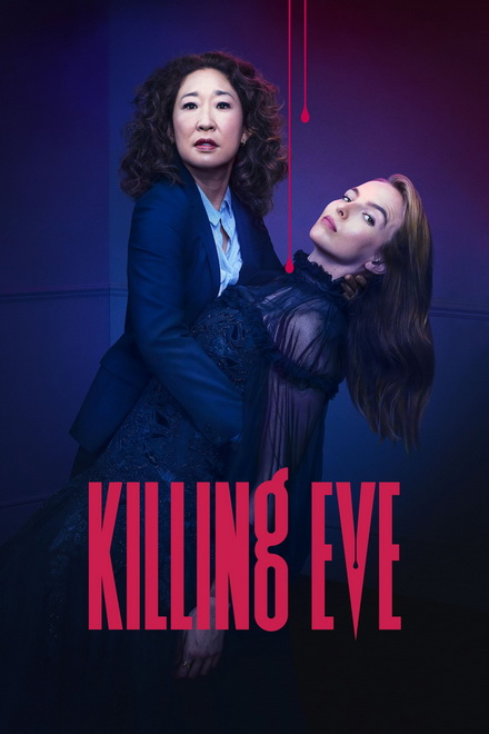 Killing Eve Season 2  Ep.1-8 (จบ)