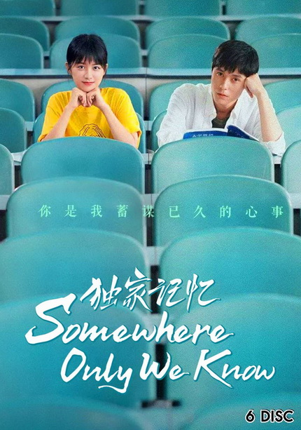 Somewhere Only We Know 2019 ( 24 ตอนจบ )