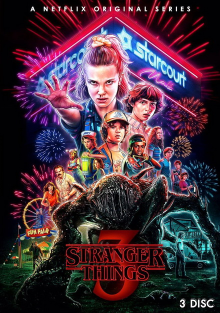 Stranger Things Season 3  ( 8 ตอนจบ )