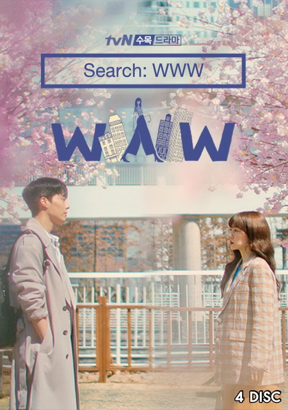 Search  WWW  ( EP.1-16 END )