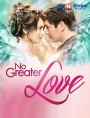 No Greater Love บ่วงไฟ ( ตอนที่ 49-81 จบ )