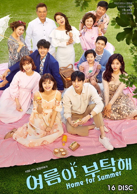 Home for Summer ( EP.1-128 END )