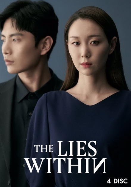 The Lies Within ( 16 ตอนจบ )