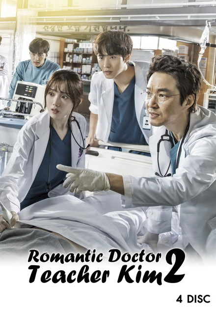 Romantic Doctor, Teacher Kim 2 ( 33 ตอนจบ )