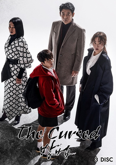 The Cursed ( EP.1-12 END )