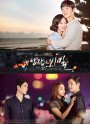 The Secret of My Man/Secret of My Love ลับลวงรัก