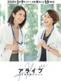 Alive Dr. Kokoro, The Medical Oncologist ( EP.1-11 END )