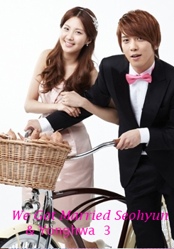 We Got Married Seohyun & Yonghwa แผ่นที่ 3