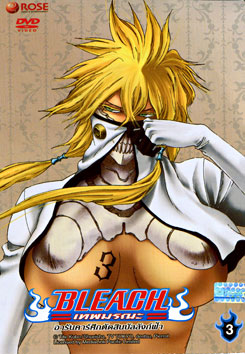 Bleach    3 ( 54)