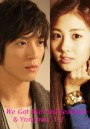 We Got Married Seohyun & Yonghwa แผ่นที่ 1-2