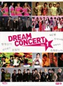 Dream Concert Vol. 1