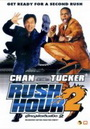 Rush Hour 2   2