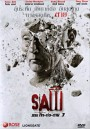 Saw VII  -- 7