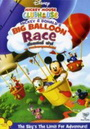 Mickey Mouse Clubhouse Mickey & Donald's Big Balloon Race   