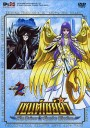 Saint Seiya: The Hades Chapter Elysion Vol. 2 เซนต์เซย์ย่า 2