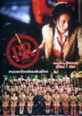 Battle Royale-  