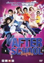  After School 
