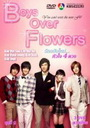  Boys Over Flowers F4   4 