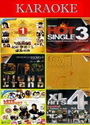 NUMBER 1 HITZ 2008 / Sleepless Society 3 / LOVE REQUEST 4 / HOT 3 / LOVE LESSON 1 / XL HITS 4 